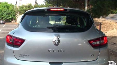 Renault clio 4 v rifications ext rieures moto ecole for Verification exterieur clio 4